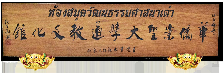 Taoism-Library-EN